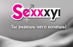Sexxxyi