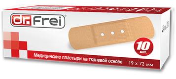 Пластырь медицинский на тканевой основе Dr.Frei