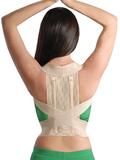 Реклинатор MedTextile №2011 Корректор осанки с ребрами жесткости, эластичный.
