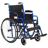 Н-035 Кресло-коляска для инвалидов