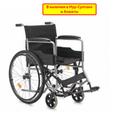 H 007 Кресло-коляска для инвалидов