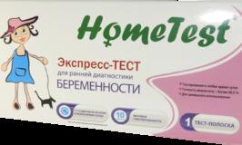 HomeTest (струйный) Тест для ранней диагностики беременности (1шт.)