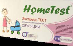 HomeTest №5+1 Тест для диагностики периода овуляции (5шт.) + 1 тест на беременность