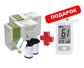 БЕСПЛАТНО Глюкометр при покупке 2-х упаковок тест-полосок