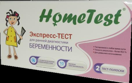 HomeTest №2