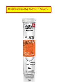 Multivitamins + Biotin