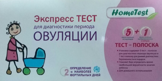 HomeTest №5+1