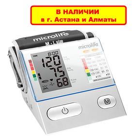 Microlife BP A100 Plus