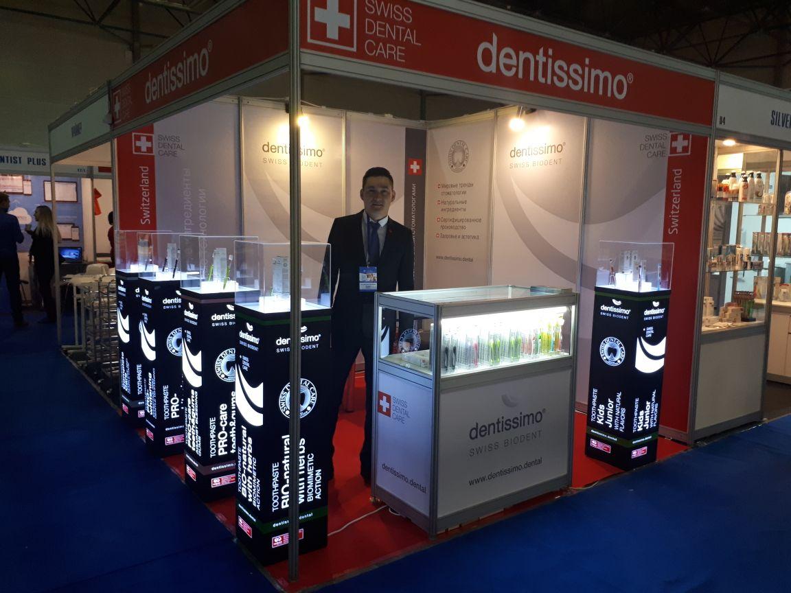 MedHouseKazakhstan на выставке CentralAsiaDentalExpo 2017